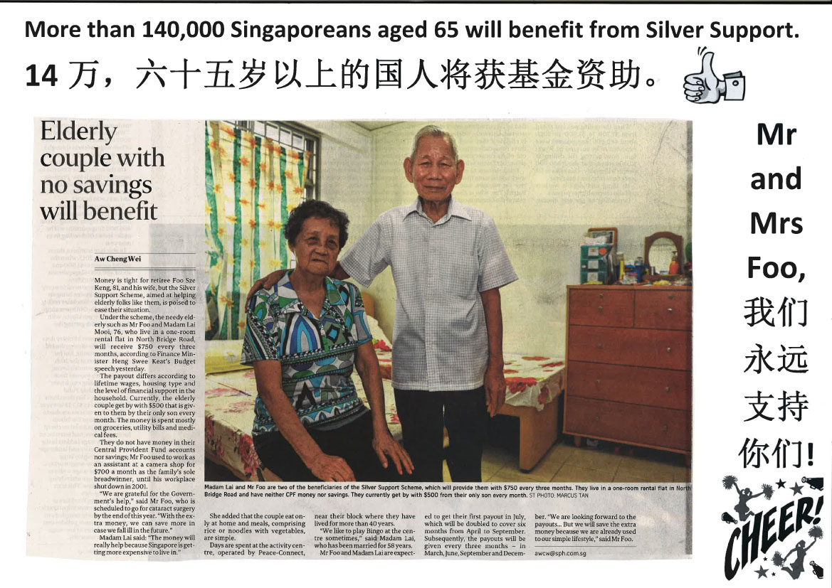 Elderly couple with no savings will benefit - PeCCO